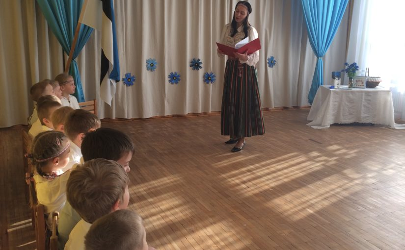 99 лет Эстонской Республике